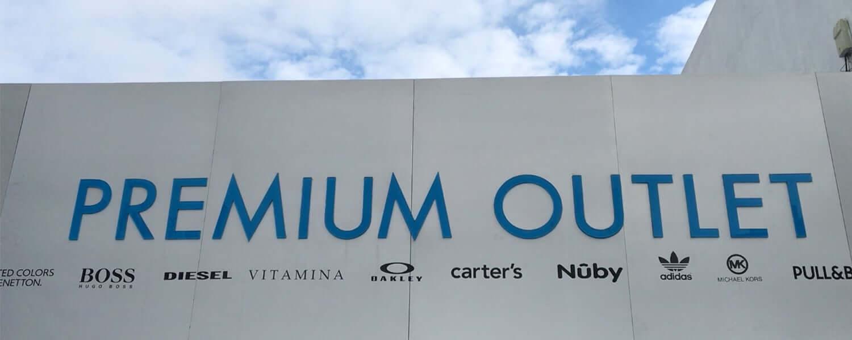 Outlets em Montevidéu: Premium Outlet